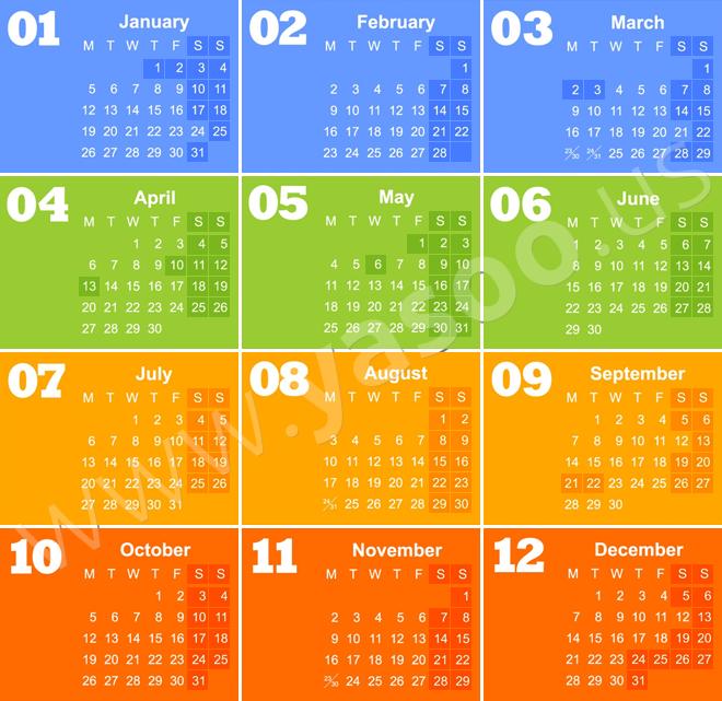 2015-calendar-yasoo
